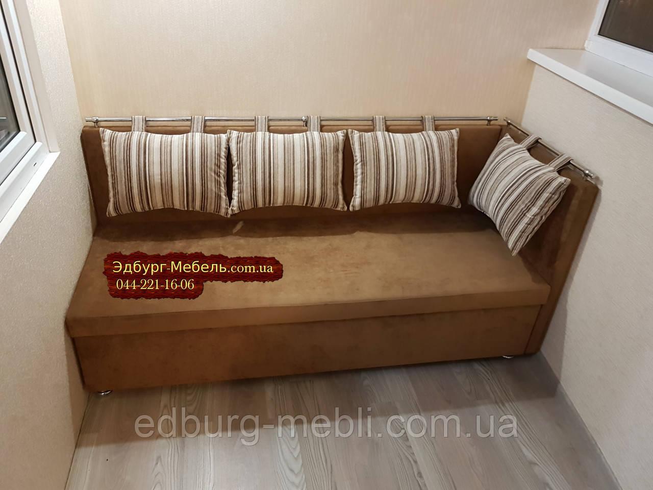 Диван для кухни балкона со спальником 1800х650мм