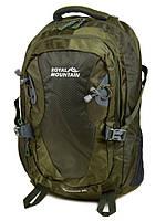 Рюкзак Туристический Royal Mountain 8463 нейлон, отдел для ноутбука
