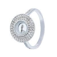 Элегантное серебряное кольцо в стиле Chopard