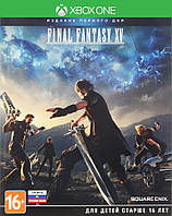 Final Fantasy XV Day One Edition Xbox One