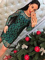 Женское стильное вечернее платье с поясом (4 цвета), фото 1
