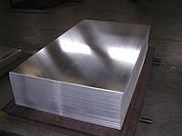 Лист алюминиевый АМГ3 (5754) 1,5х1250х2500мм