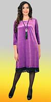 Сиреневое платье свободного фасона