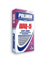 Штукатурка Polimin ШЦ-5 25 кг