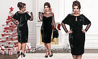 Женский костюм велюровый платье и болеро батал