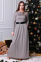 Красивое нарядное теплое платье длиной в пол
