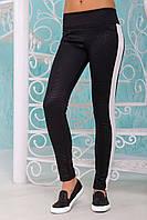 Лосины женские из дайвинга, чёрный, размер 44