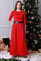 Красивое нарядное теплое платье из итальянского трикотажа длиной в пол