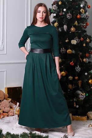 cdb5b2aebb854bc Красивое нарядное теплое платье из итальянского трикотажа длиной в пол,  фото 2