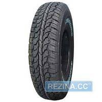 Летняя шина KINGRUN Geopower K2000 265/75R16 123/120S Легковая шина