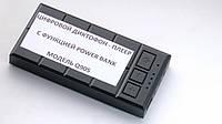 Цифровой диктофон с памятью 8Gb, время беспрерывной записи 350 ч, функция Power Bank с USB зарядкой (мод.Q905)