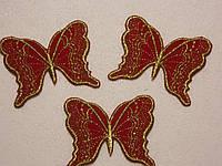 Аппликация клеевая Бабочка, 10 шт.