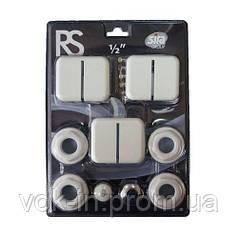 Комплект для монтажа радиаторов серии RS 1х1/2 , Sira Group