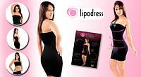 Lipodress-платье, моделирующее фигуру, фото 1