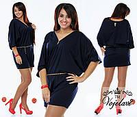 Модное синее батальное платье-туника с поясом цепочкой.  Арт-9344/41