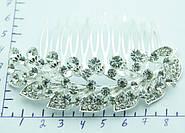 Нарядные гребешки для новогодних и свадебных причесок. Женские свадебные аксессуары оптом.