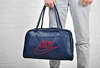 Сумка Nike кож зам новинка / nike
