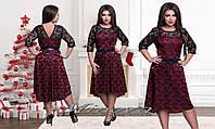 """Стильное платье для пышных дам """" Гипюр """" Dress Code"""