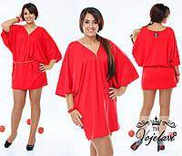 Модное красное  батальное платье-туника с поясом цепочкой.  Арт-9344/41