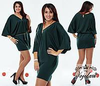 Модное зеленое  батальное платье-туника с поясом цепочкой.  Арт-9344/41