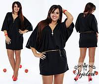 Модное черное  батальное платье-туника с поясом цепочкой.  Арт-9344/41