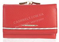 ca9b47f9ea61 Компактный элитный женский кожаный кошелек высокого качества LOUI VEARNER  art. LOU91-2063B красный