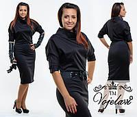 Черное трикотажное платье батал с перчатками и поясом.  Арт-9345/41