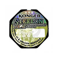 Зимняя леска Konger Steelon Fluocarbon Ice