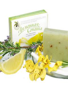 """Лимонная Соната - мыло для нормальной и жирной кожи лица. - Интернет-магазин """"Люпин"""" в Черкассах"""
