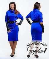 Трикотажное платье батал с перчатками и поясом, цвет электрик.  Арт-9345/41