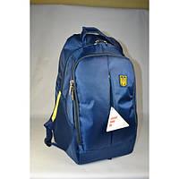 Молодежный рюкзак Украина, фото 1