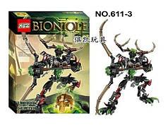 Конструктор KSZ Bionicle Бионика 611, Охотник Умарак, 142 детали, аналог Lego Bionicle