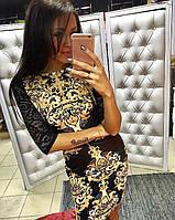 Красивое,нарядное платье стрейч трикотаж с кружевными рукавами, рисунок абстракция