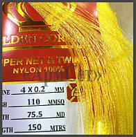 Голден корона 110 х 0,2 х 3 х 75 х 150 Golden Corona