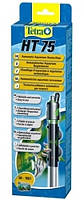 Терморегулятор для аквариума автоматический Tetra TETRATEC HT 75w