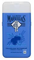 """Гель для душа Le Petit Marseillais® """"Сосна и Морские водоросли"""""""