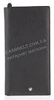 Мужской элитный стильный классический бумажник портмоне с натуральной кожи  MONT BLANC art. MB-2800A черный
