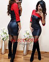 Женское платье из трикотажа и стеганной эко-кожи черно-красного цвета