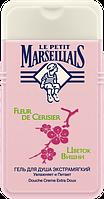 Гель-пена для душа Le Petit Marseillais «Цветок Вишни»