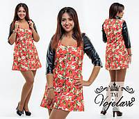 Батальное платье с рукавами из эко-кожи, принт яблоки на розовом  фоне.  Арт-9346/41