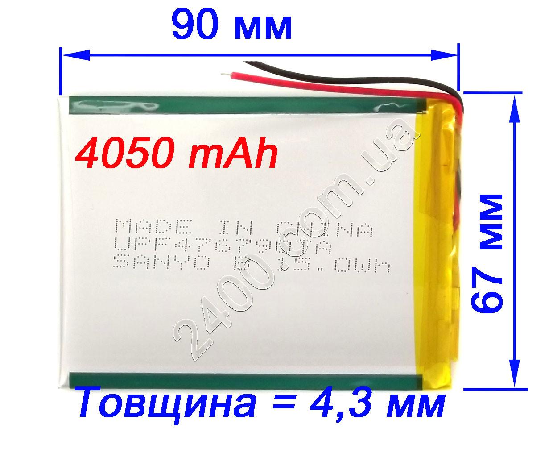 Акумулятор для планшета 4050 маг (3,7 в) універсальний 3.7 v 4,4*66*91мм SANYO 4050mAh (446690)