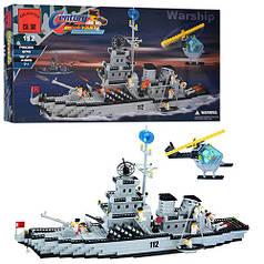 Конструктор BRICK 112, Военный корабль, 970 деталей