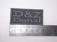 Термоаппликация DANZI -10 шт.(уп.)