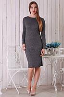 Модное теплое трикотажное приталенное платье