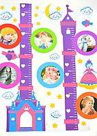 """3D наклейки на стену ростомер """"Замок принцессы"""""""