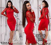 Облегающее женское платье со вставками из гипюра размер 42-48