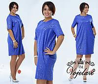 Шикарное  платье с напылением блеска, батал, цвет электрик.  Арт-9348/41