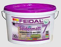 Feidal Seidenmatt Шелковисто-матовая краска для стен 5л