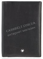 Стильная прочная кожаная обложка для паспорта высокого качества MONT BLANC art. MB-2797A черный