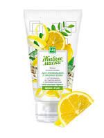 Маска «Лимонная» для нормальной и жирной кожи